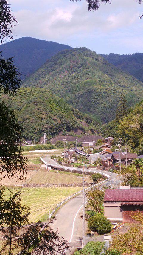 Shimanto Valley
