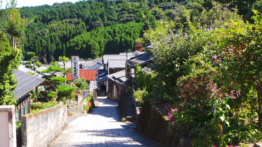 Okawachiyama Street