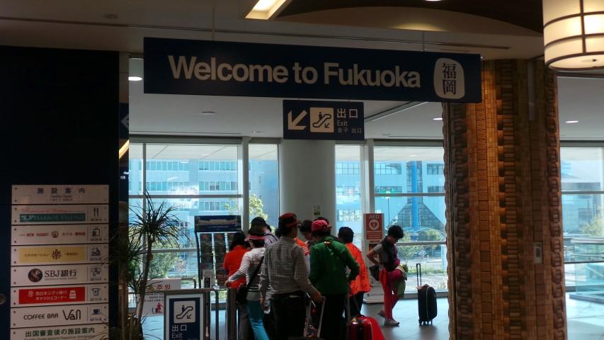 Arriving in Fukuoka