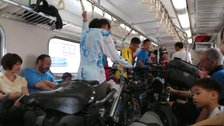 Train carriage + 19 more bikes