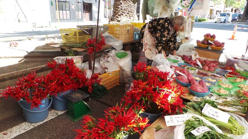 Chilli Bouquets