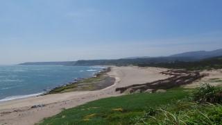 Fuguei Cape Beach
