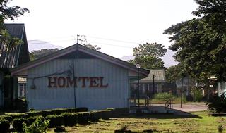 Homtel_Tibiao