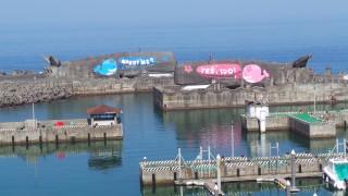 Meiyanshan Seafront