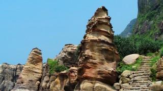 Nanya Rocks