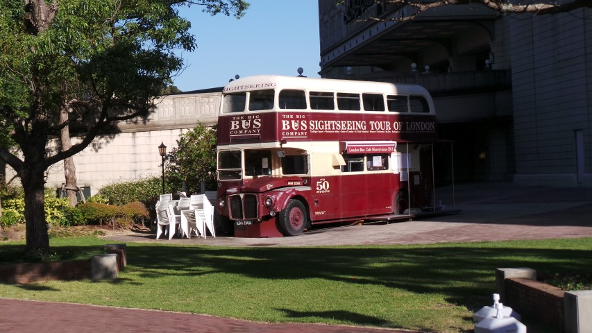 Old Bus Cafe