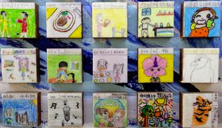 Bridge Plaques made by Korean Children