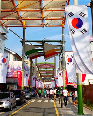 Jeonju Flags