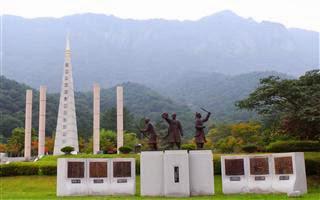 Farmers' Rebellion Memorial