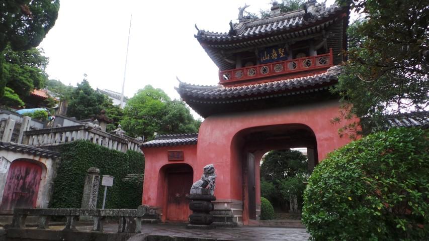 Sufukuji Temple Gate
