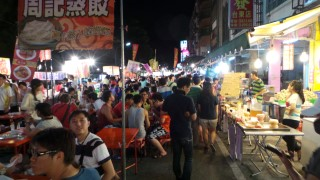 Taitung Night Market