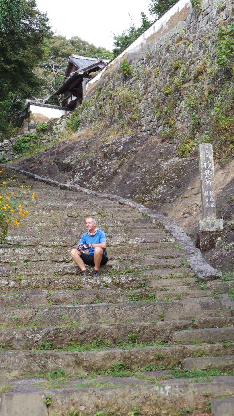Taketa Temple Steps