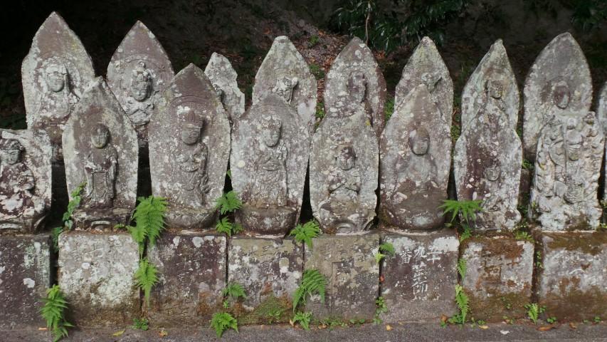 Taketa Temple Carvings