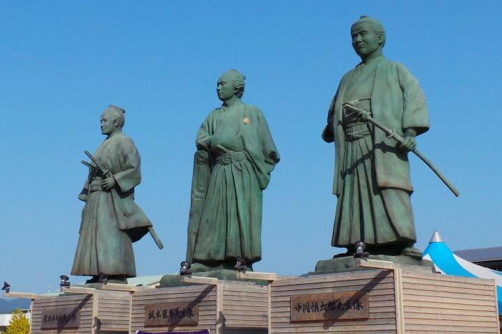 The Three Scholars of Kochi