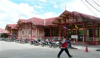 Hua Hin Station