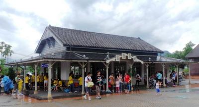 Jiji Station