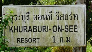 Khuraburi On See