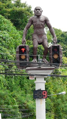 Krabi Traffic Lights