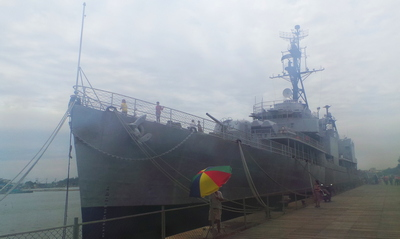 The Warship Museum