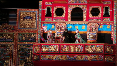 Taipei Puppet Theatre