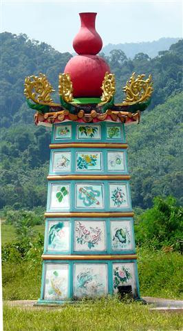 Temple Edifice