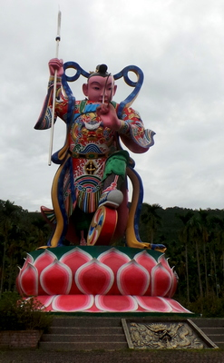 Temple God