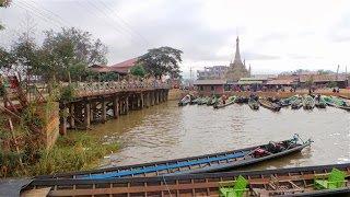 Nyaungshwe bridge and canal