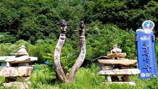 Roadside Sculpture