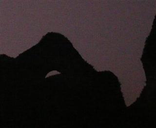 Moon Rock at Night