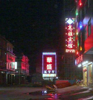 guangxi_taipang_hotels